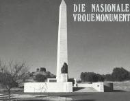 Nasionale Vrouemonument 4 klein