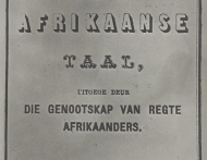 Eerste beginsels van Afrikaanse taal klein
