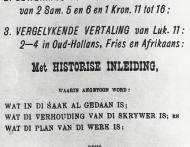Di Bybel in Afrikaans klein