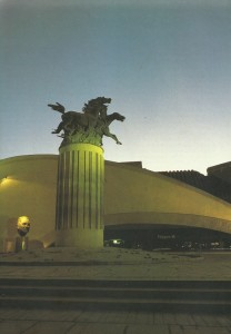 Strijdom-plein, geleë op die hoek van Kerk- en Van der Waltstraat, Pretoria