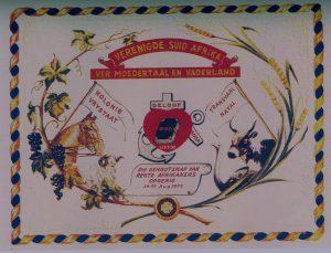 Die embleem van die Afrikaner Bond wat SJ du Toit gestig het. Die leuse is Verenigde Suid-Afrika. Onder is 'n goue ring en 'n diamant, die dinge waarvoor oorlog gemaak is en SJ du Toit sy Afrikaanse siel verkoop het.